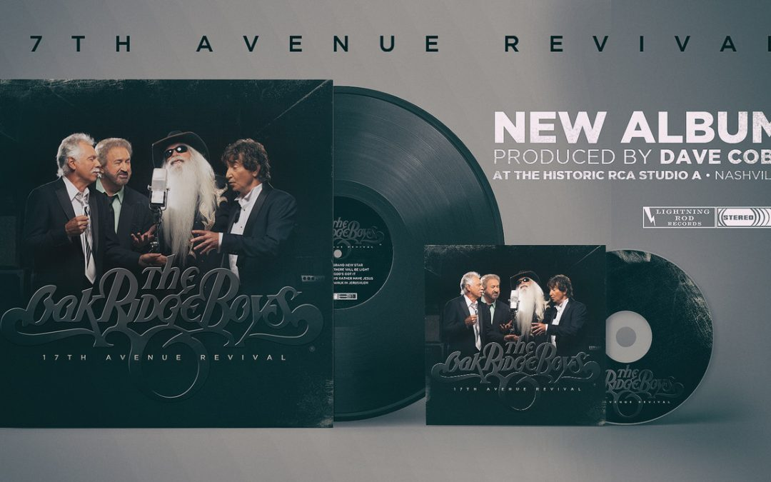 17th Avenue Revival is out today